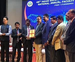 BVM awarded with ISTE Bhartiya Vidhya Bhavan National Award